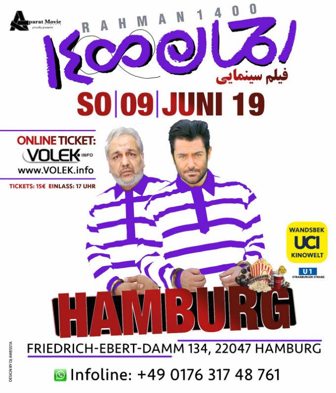 RAHMAN 1400 – Hamburg |